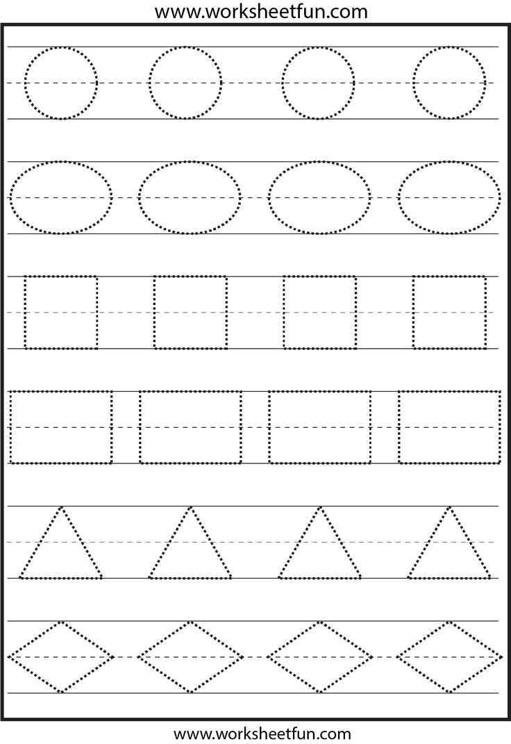 Coloring shapes worksheet - Free Printable Shapes Coloring Pages For Kids