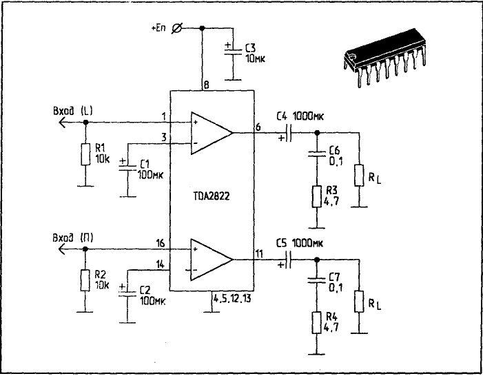 sine wave inverter circuit diagram pure sine wave inverter atmel