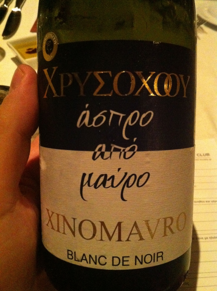 White From Black (Aspro apo Mavro) Chrisohoou Estate: Tasted at Kazakos Wine Dinner @ Orizontes restaurant. Although i didn't like the couple of blanc de noirs I've tried before, this is a strongly recommended wine. Made by the main red grape of northern Greece (Xynomavro) this dry white has a complex nose of citrus, lemon and orange, and an excellent acidity and lasting. Nice pairing with (something like) sushi