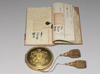 中英江寧條約(南京條約) Treaty of Nanking (After Opium War)