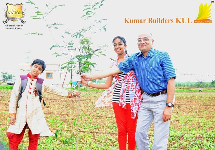 Tree Plantation Ceremony at KUL Nation on the occasion of Kumar Builders KUL 49th Anniversary.