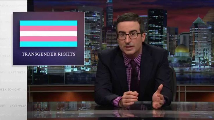 Marriage is now attainable for all, regardless of who they love, but an estimated 700,000 transgender Americans still face daily, legal discrimination. Yesterday on Last Week Tonight, John Oliver went in on the idiots who promote that discrimination—sometimes intentionally, sometimes not not—saying it's pretty simple to figure out what to call a transgender person: you call them whatever they want to be called.