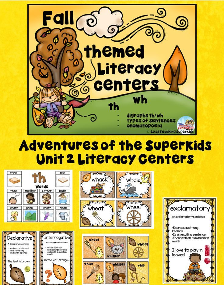 15 best Superkids Reading Program images on Pinterest | Kids reading ...
