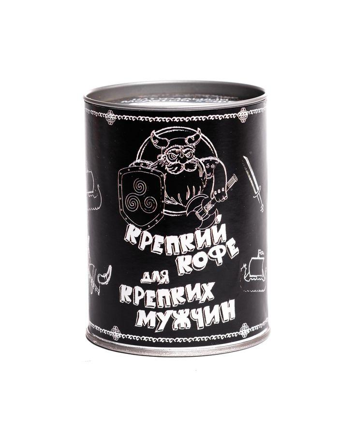 КРЕПКИЙ КОФЕ ДЛЯ КРЕПКИХ МУЖЧИН Ну очень суровый кофе. Это сразу видно. Дарить можно любому мужчине. Ведь он либо уже суров, либо мечтает стать таким. Челябинцам must have👍😀 Состав: Натуральный молотый кофе Santos Эcпрессо Вес - 100 гр. #вотэтокофе #вотэточай #чаючай #липецк
