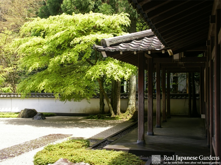 Gyokud museum with dry landscape garden in mitake ome for Japanese garden design principles