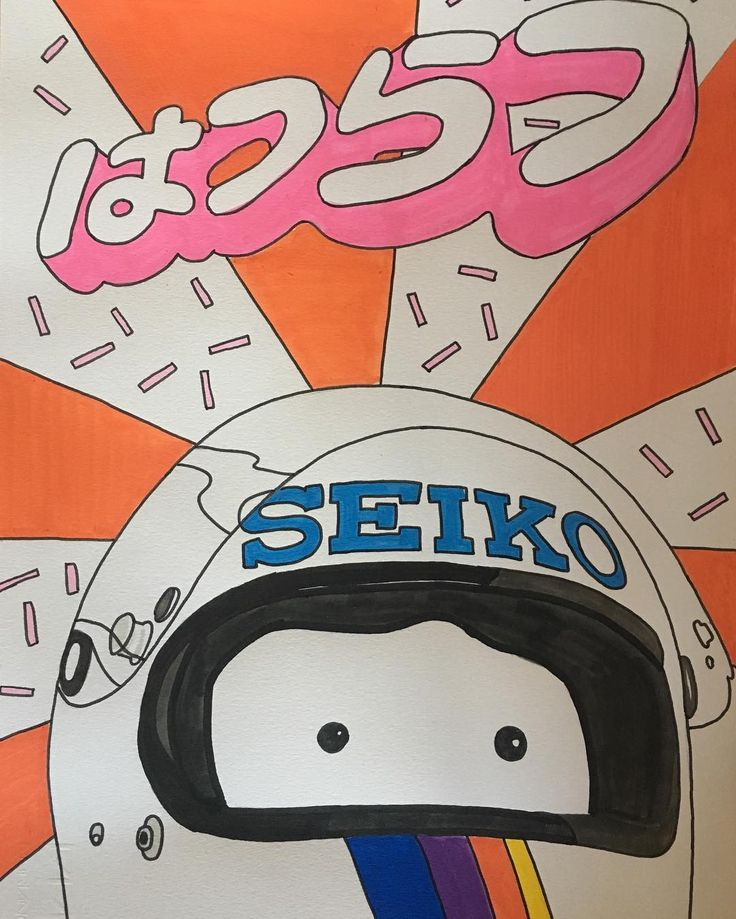 はつらつ/ the spaceman. #illustration #drawing #helmet #seiko #ポスカ #ヘルメット #art #pop #artwork #advertising #80s #japan #colors #raimbow #minimal #design #pastel #orange #alessiovitelli #2017