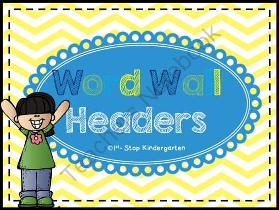 Yellow Chevron Word Wall Headers  from 1st Stop Kindergarten on TeachersNotebook.com -  (18 pages)  - Get your kiddos excited about the word wall! This set includes yellow chevron word wall headers with upper and lower case letters with a picture or a picture with the matching word.