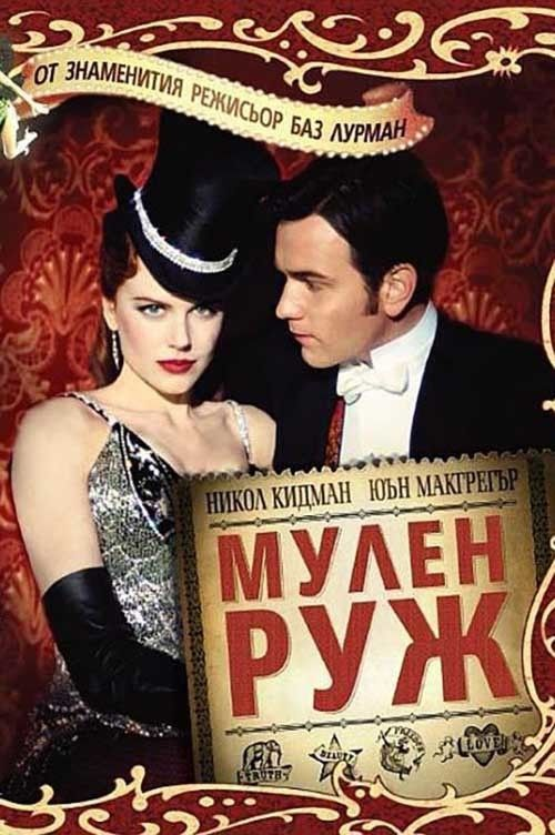 Watch Moulin Rouge! (2001) Full Movie Online Free | Download Moulin Rouge! Full Movie free HD | stream Moulin Rouge! HD Online Movie Free | Download free English Moulin Rouge! 2001 Movie #movies #film #tvshow  #moviehbsm.com