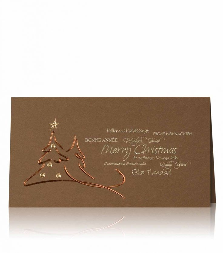 Brązowy papier, złoty oraz brązowy nadruk. Na kartce świątecznej są nadrukowane dwie choinki świąteczne, przy czym jedna z nich jest przystrojona nadrukiem złotych ozdób. Po prawej stronie nadrukowane życzenia świąteczne w różnych językach.