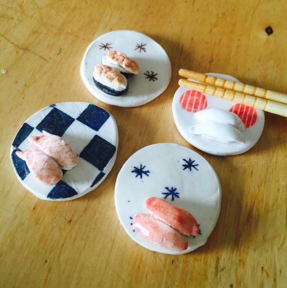 Ceramic Chopstick Rests