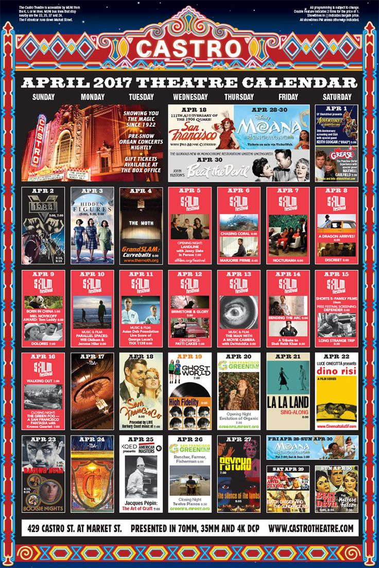 April 2017 Castro Theater Schedule
