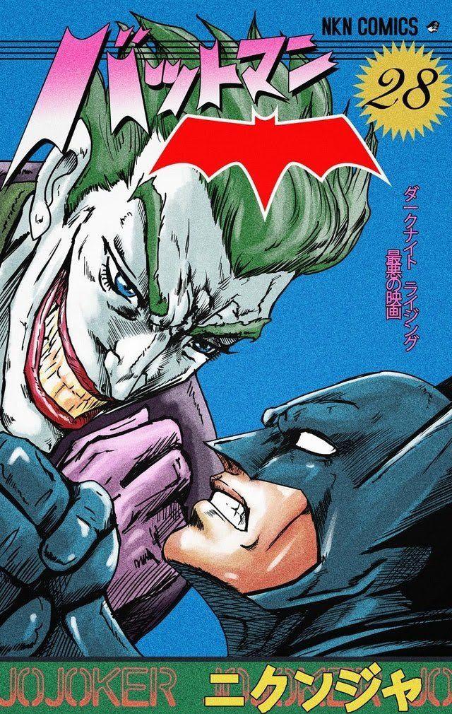 Reddit - batman - Batman vs Joker, in the style of DIO vs Jotaro