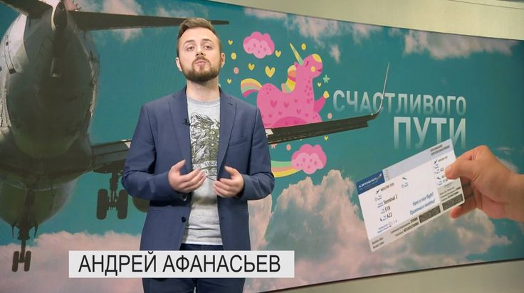 Russian TV channel offers gay people one way plane ticket out of country http://ift.tt/2sscwzp read more:http://ift.tt/2t2crBj