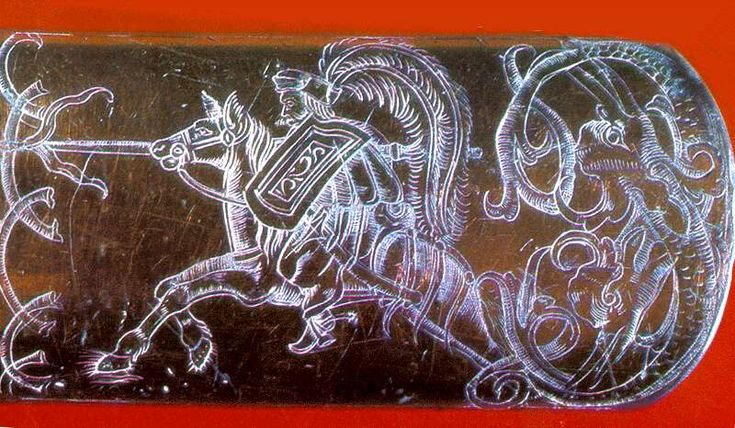 Engraved sabre-scabbard chape of 1500 with an image of a Serbian or Hungarian hussar?