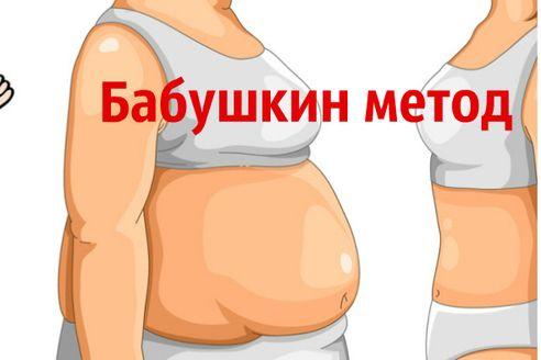 Многие девушки стесняются надевать бикини, потому что их тело портит одна ужасная штука — наш животик