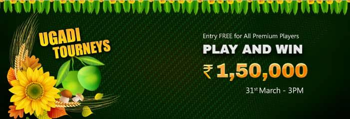 Classicrummy welcomes you to celebrate Ugadi, a joyous festival, with a Special Ugadi Tournament. This tournament is open to all Premium Rummy Players entry is free!
