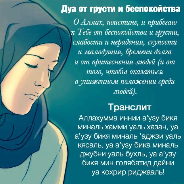 Исламские картинки сыну от мамы пожелания