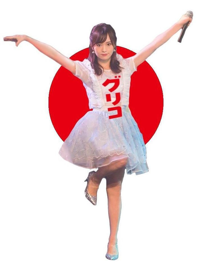 楽しい才能あり #山本彩 #さや姉 #さやねえ#yamamotosayaka #グリコ#アイドル#idol#歌手#Singer#アイドルユニット#アイドルグループ#akb48 #AKB#NMB#nmb48 #可愛い#美しい#beautiful#wonderful#綺麗 #キレイ#きれい#cute#cool#タレント#才能#exelent#elegant#難波#戎橋