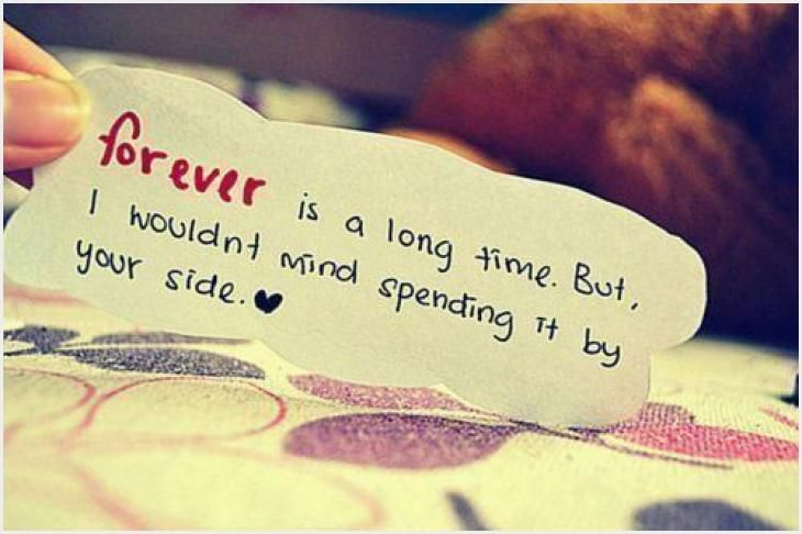 125 Forever Is A Long Time Quote