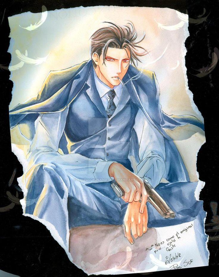 Finder Series Kodou /Japanese Yaoi Manga Book Comic