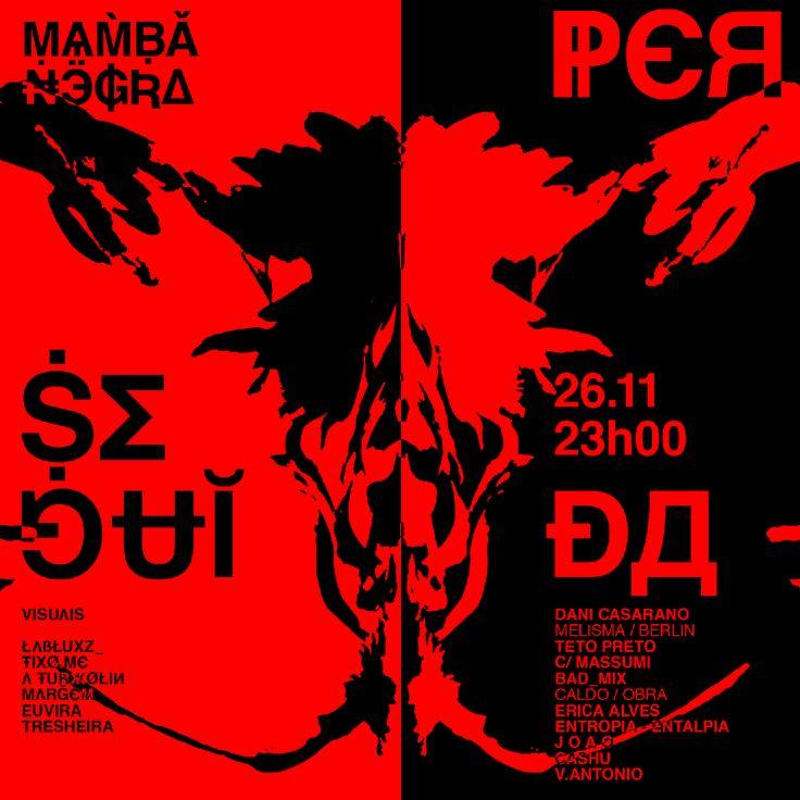 mamba_preseguida_FLYER_06.gif (1400×1400)