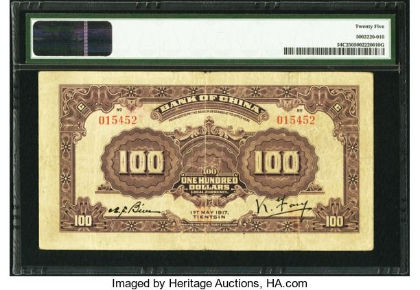 World Currency, China Bank of China Tientsin $100 1.5.1917 Pick 54C. . ...