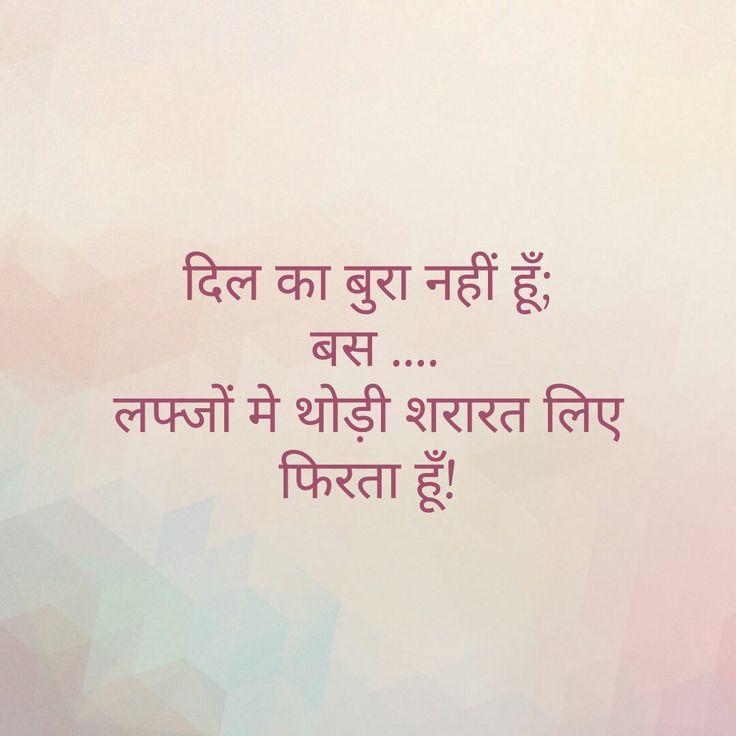 Positive Attitude Quotes Marathi: 17 Best Punjabi Love Quotes On Pinterest