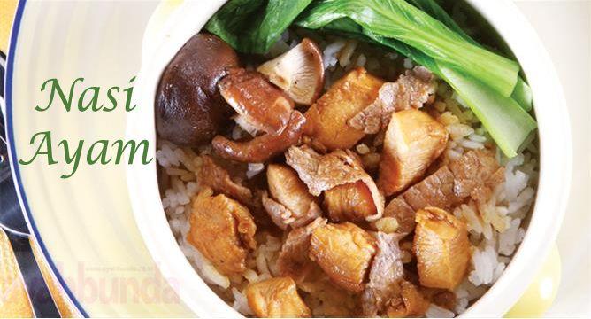 Nasi Ayam :: Chicken Rice :: Klik link di atas untuk mengetahui resep nasi ayam