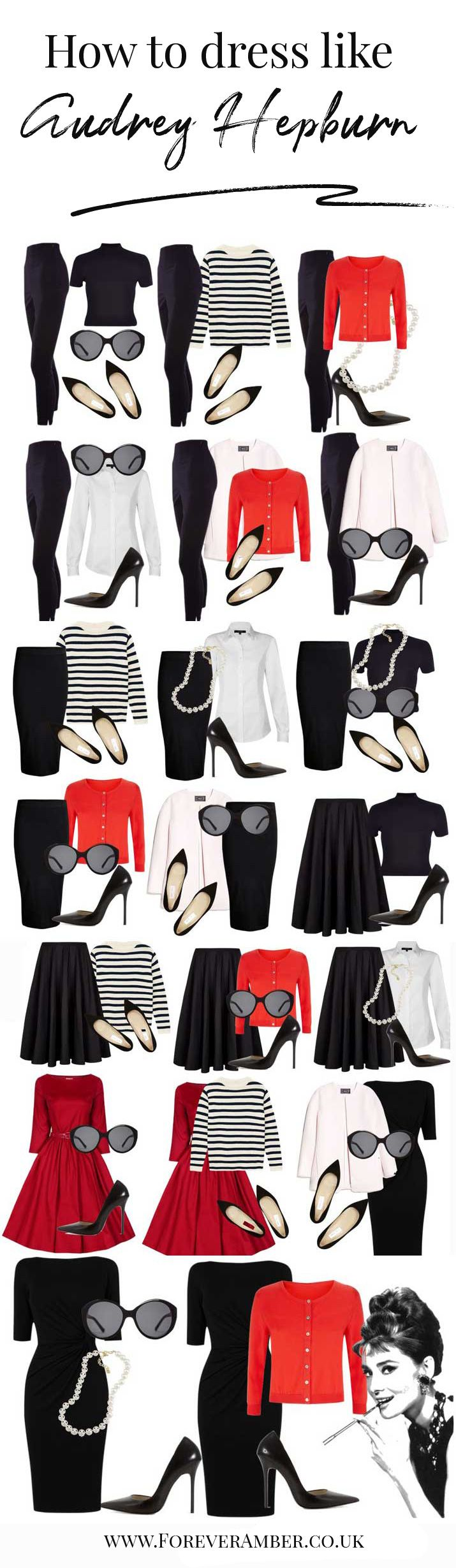 how to dress like Audrey Hepburn: create an Audrey Hepburn-inspired mix and match capsule wardrobe
