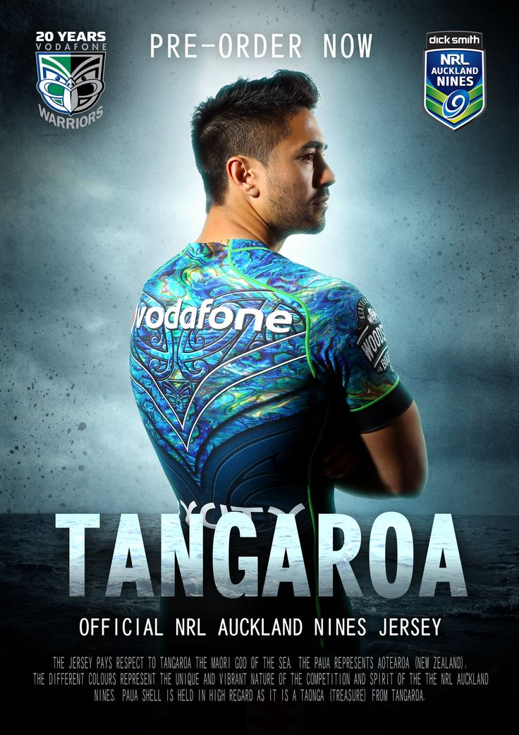 #Tangaroa, the jersey the Vodafone Warriors will wear at the second Dick Smith NRL Auckland Nines in 2015