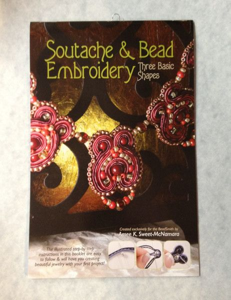 Soutache and Bead Embroidery book. Learn the basics of Soutache.