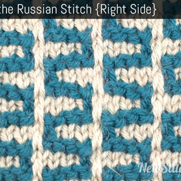 Example of the Russian Stitch. (Right Side)