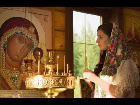 Οι γυναίκες απαγορεύεται να φορούν και να μπαίνουν με παντελόνι μέσα στους Ιερού Ναούς. - YouTube