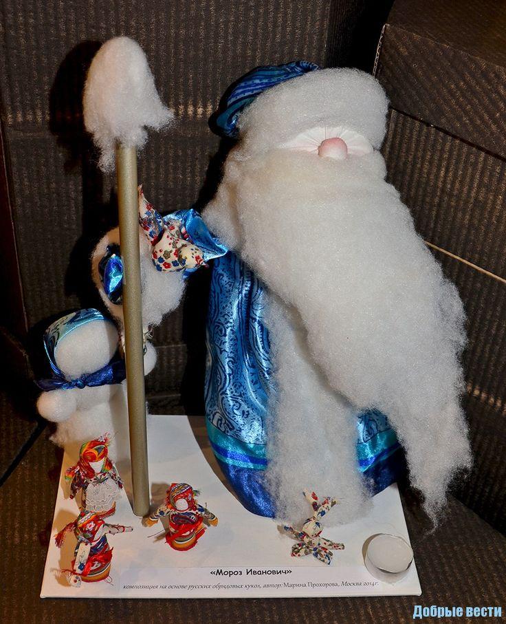 народная кукла дед мороз - Поиск в Google