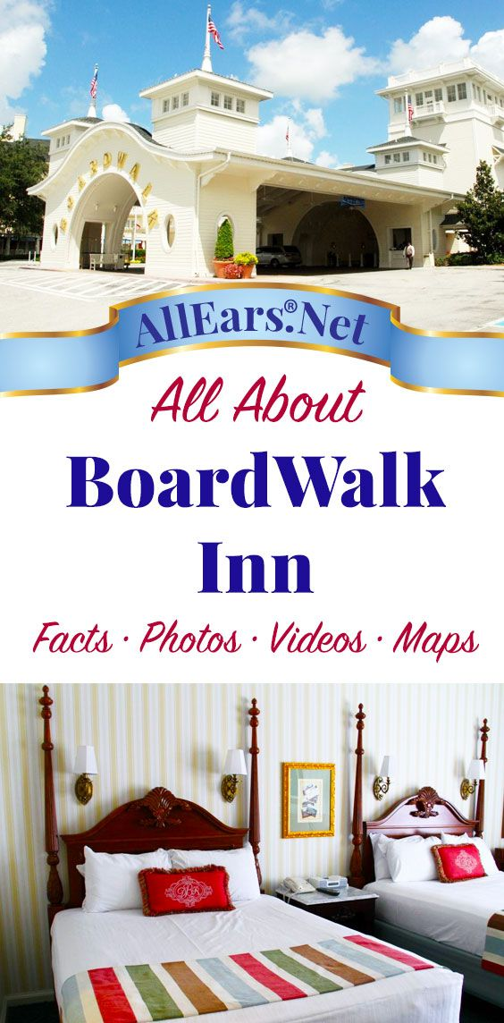 Your Guide to Disney's BoardWalk Inn Resort | AllEars.Net | AllEars.net