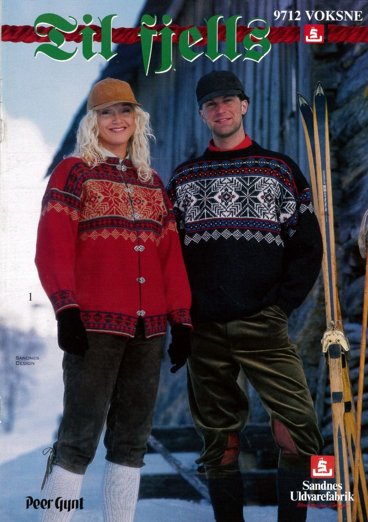 ۞ FREE PATTERN ۞  BOOKLET WITH MANY NORSK PATTERNS FOR ALL
