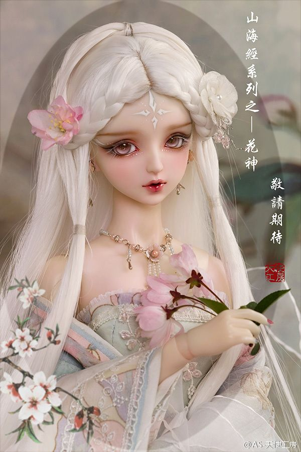 angell-studio:  She is Huarong, a flora from the Classic of Mountains and Rivers.The doll of her will soon be realeased and please expect,we will also have a promotion event for the new doll! For more information please contact:  angell-studio-en@outlook.com
