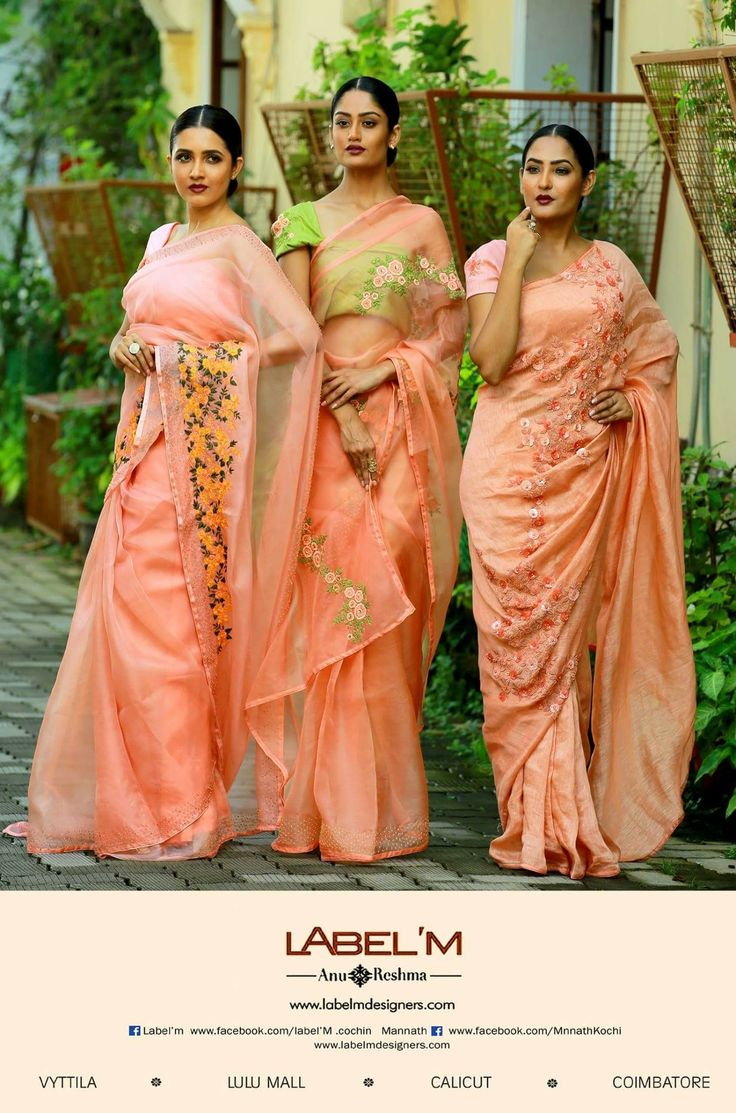 Saree girls