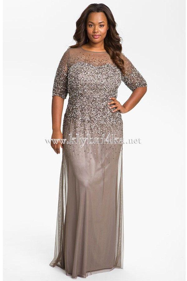 Купить красивые платья дешево больших размеров