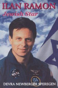 Ilan Ramon: Jewish Star by Devra Newberger Speregen. $13.00. Publisher: The Jewish Publication Society (February 1, 2004). Author: Devra Newberger Speregen. Reading level: Ages 9 and up. Publication: February 1, 2004
