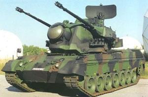 Gepard Air defense system