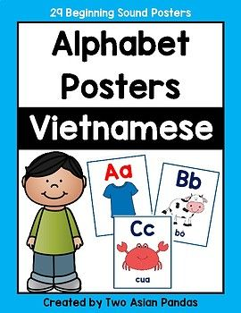 This resource includes 29 beginning sound posters for the youngest Vietnamese learners. Each poster has a graphic and the Vietnamese word with the sound represented with the appropriate accent marks. Print on white card stock and laminate for durability.