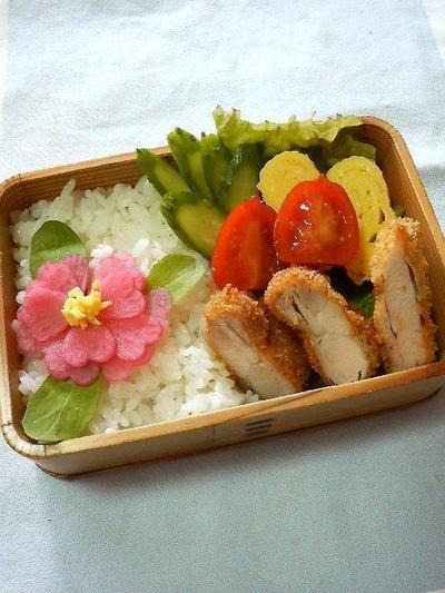 Japanese Bento Lunch (Tonkatsu Pork Cutlet, Tamagoyaki Egg, Flower Shaped Daikon Radish Pickles) by Resuka