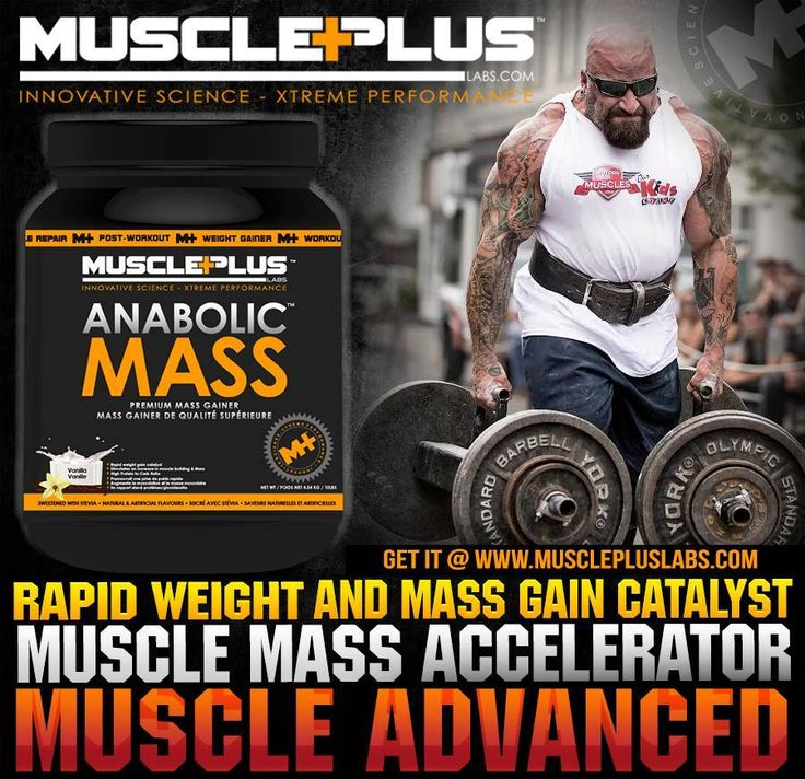 Looking for a great tasting #gainer that will provide you with rapid weight and mass gain?? Look no further! Pick up our #AnabolicMass and see what everyone is talking about.  #musclepluslabs #masterthebeast #fittofight #getfit #inspiration #musclenation #guyswhotrain #guyswholift #community #swoletrain #girlswhotrain #doyouevenlift #strong #girlswholift #gymsquad #liftbig #behard  Photo: M+ Athlete Dallas Hogan