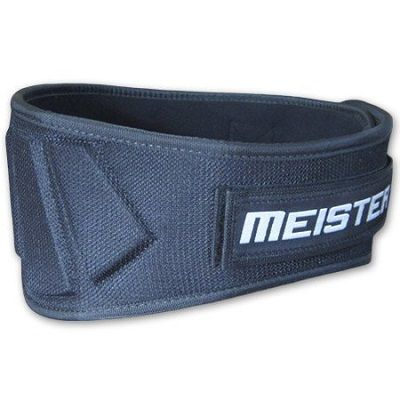 http://www.toplistproduct.com/list-of-best-weight-lifting-belts-in-2016/