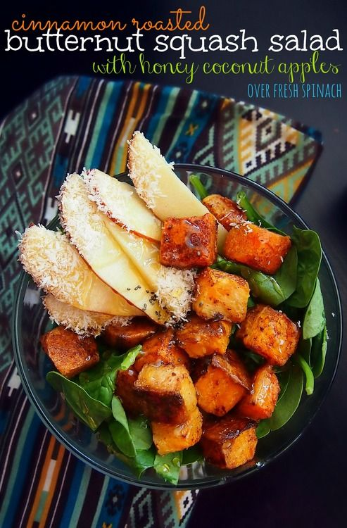 cinnamon roasted butternut squash salad with honey coconut apples over spinach - no nutmeg.