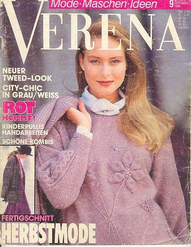 Verena 1989-09 будни графини . Обсуждение на LiveInternet - Российский Сервис…