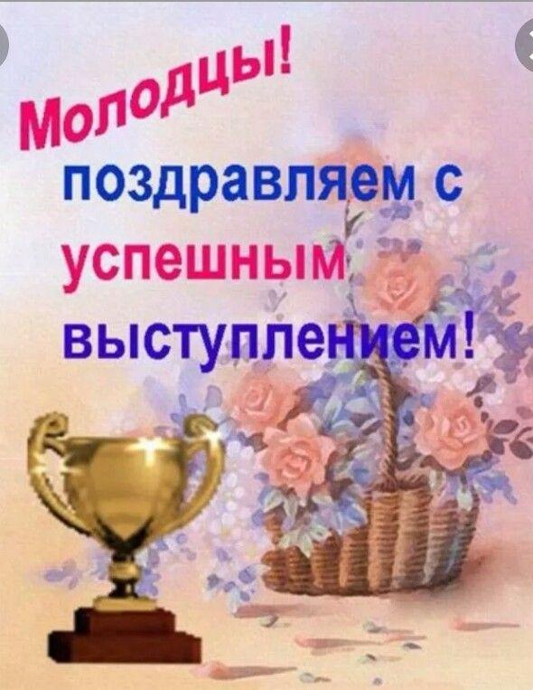 готовой коробки поздравление с победой на соревнованиях в прозе история