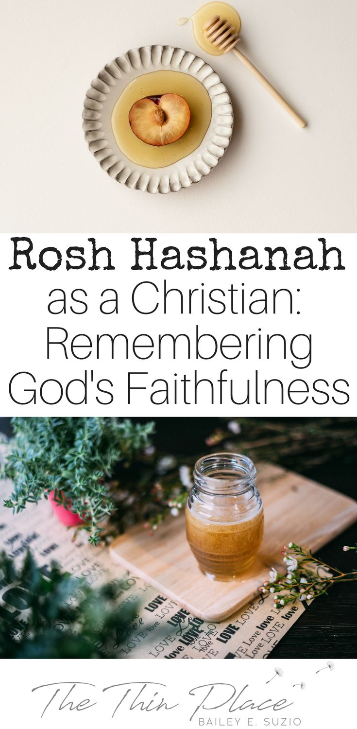 Rejoicing in the Lord: Celebrating the Feast of Trumpets (Rosh Hashanah) - The Thin Place