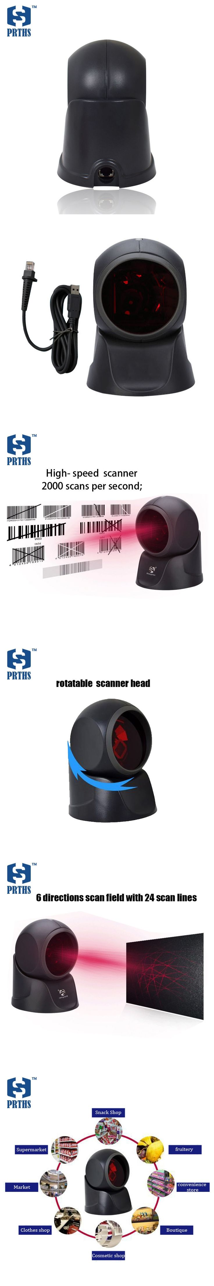 Cheap USB Omnidirectional label scanner with cross 24 lines scanning desktop 1D barcode reader for POS system in supermarket